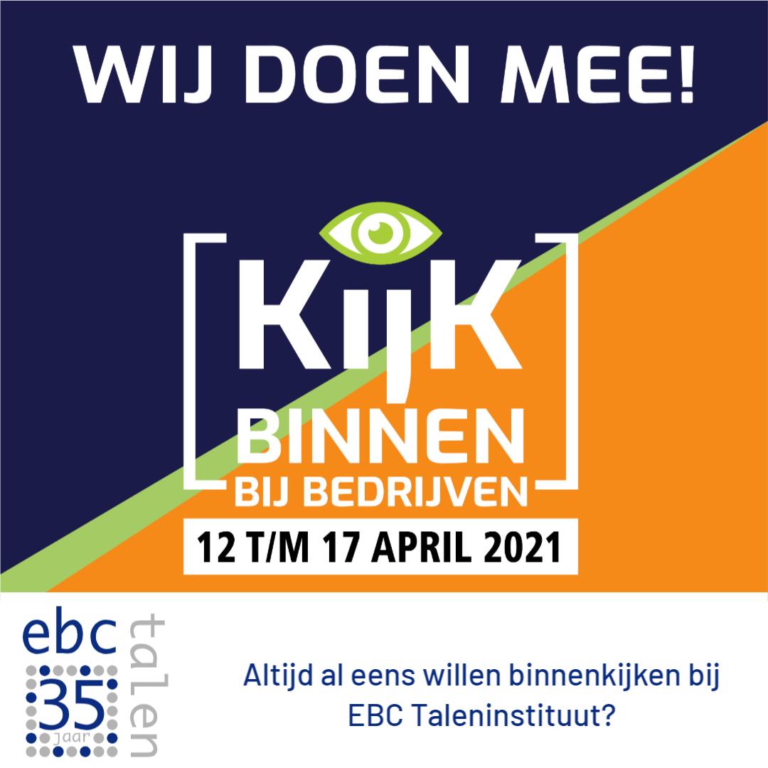 Altijd al eens binnen willen kijken bij EBC taleninstituut?